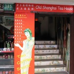 Entrance to Old Shanghai Teahouse on Fangbang Rd.  © HighTea.com