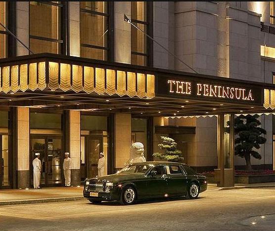 The Peninsula Shanghai Hotel