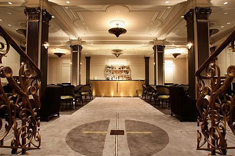Two e bar lounge at The Pierre Hotel New York